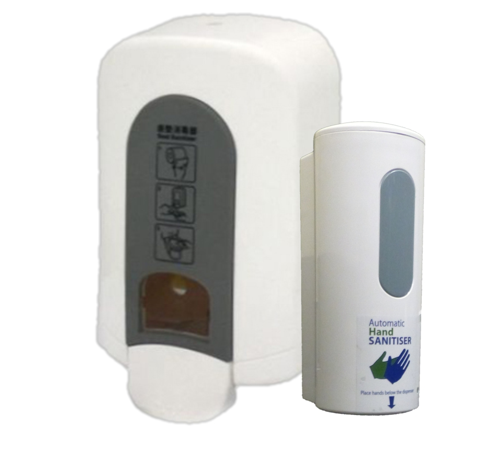 Hand and Toilet Seat Sani Dispensers